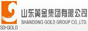 中国山东黄金集团
