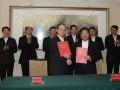 中国地质调查局与青岛市政府签署战略合作协议共建海洋地质调查研发平台