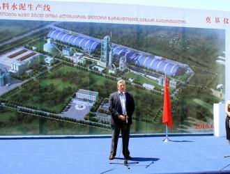 中外合资黑海水泥公司熟料水泥生产线项目奠基仪式