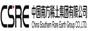 中国南方稀土集团