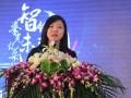 2014首届中国采购经理人峰会