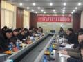 徐州市矿山开采矿产资源监理研讨会在地质五队召开