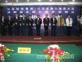 绿陵集团获得沭阳汤庄磷矿探矿权
