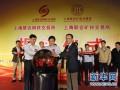 上海联合矿权交易所及上海联合钢铁交易所成立