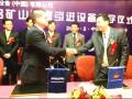 沃尔沃建筑设备中国公司赢得大额定单