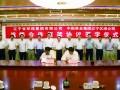 中国黄金集团辽宁区域公司与辽宁环保集团签署战略合作协议,双方将—— 强强联合 践行绿色发展理念