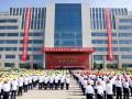 新疆伊犁煤制天然气工程举行试生产仪式