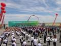 山东能源内蒙古盛鲁电厂一期主体工程举行开工仪式