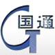 内蒙古乌拉特前旗国通耐磨材料有限责任公司