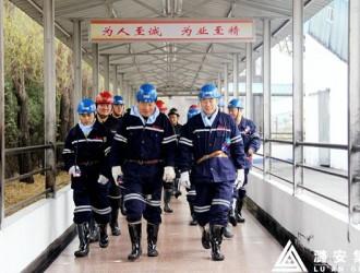 郭庄煤业顺利通过国家一级安全生产标准化矿井考核