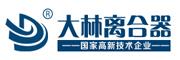 河南大林气动离合器有限公司