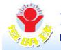 湖南明珠选矿药剂有限责任公司