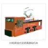 架线式变频调速电机车