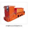 蓄电池变频调速电机车