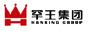 中国罕王控股有限公司